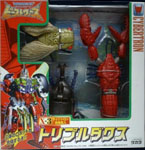 Transformers Beast Wars II (Takara) Tripredacus - トリプルダクス