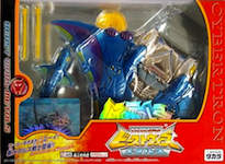 Takara - Beast Wars Metals Depth Charge (Metals)