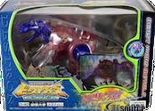 Takara - Beast Wars Metals Megatron (Metals)