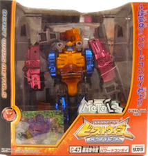 Transformers Beast Wars Metals (Takara) Powered Convoy  (Metals Optimal Optimus Primal)