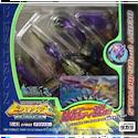 Takara - Beast Wars Metals Terrorsaurer (Metals Terrorsaur)