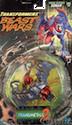 Beast Wars Sonar (Transmetal 2)