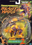 Transformers Beast Wars Cheetor (Transmetal 2)