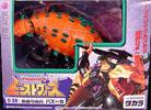 Transformers Beast Wars Neo (Takara) Bazooka - バズーカ