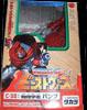 Transformers Beast Wars Neo (Takara) Bump - バンプ
