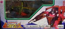 Transformers Beast Wars Neo (Takara) Crazybolt - クレイジーボルト