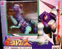 Transformers Beast Wars Neo (Takara) Hardhead - ハードヘッド