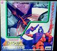 Transformers Beast Wars Neo (Takara) Hydrar - ハイドラー