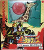 Transformers Beast Wars Neo (Takara) Longrack ロングラック