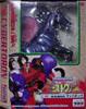Takara - Beast Wars Neo Mack Kick - マッハキック