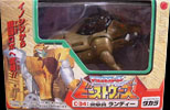 Transformers Beast Wars Neo (Takara) Randy ランディー