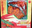 Takara - Beast Wars Neo Rockbuster ロックバスター