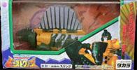 Takara - Beast Wars Neo Sling - スリング