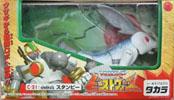 Takara - Beast Wars Neo Stampy スタンピー