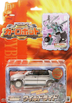 Transformers Car Robots (Takara) C-002 Wild Ride