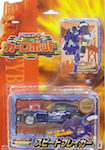 Transformers Car Robots (Takara) C-004 Speedbreaker