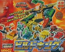 Transformers Car Robots (Takara) C-022 Build King giftset