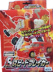 Transformers Car Robots (Takara) C-026 Super Speedbreaker