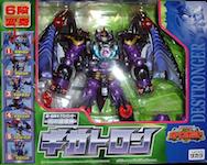 Transformers Car Robots (Takara) D-001 Gigatron