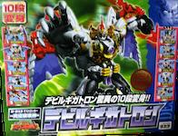 Transformers Car Robots (Takara) D-013 Devil Gigatron