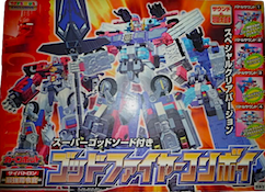 Transformers Car Robots (Takara) God Magnus, Fire Convoy (TRU)