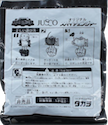 Transformers Car Robots (Takara) Ox (clear - JUSCO Excl)