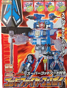 Transformers Car Robots (Takara) God Magnus and Fire Convoy (clear -TRU)