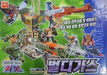 Takara - Car Robots D-011 Baldigus - Dolrailer, Dangar, Greejeeper, Hepter, Shuttler