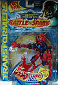 Transformers Beast Machines Beast Changer (Noble-Savage)