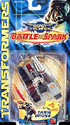 Transformers Beast Machines Tank Drone (basic, Tankor)