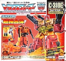 Takara - Collector's Edition (G1) Fire Guts God Ginrai (e-Hobby)