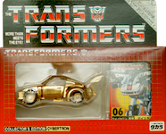 Takara - Collector's Edition (G1) Meister (e-Hobby, gold chrome electrum)