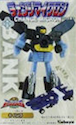 Transformers Micron Legend (Armada - Takara) Bank