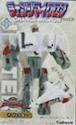 Transformers Micron Legend (Armada - Takara) Jetter
