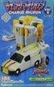 Transformers Micron Legend (Armada - Takara) Spin