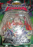 Takara - Micron Legend MM-07 X-Dimension Air Defense Microns: Jetter, Mach, Shuttler
