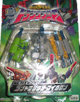 Takara - Micron Legend MM-08 X-Dimension Land Military Microns: Crack, Bomb, Shot