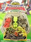 Transformers Micron Legend (Armada - Takara) MM-19 X-Dimension Adventure Microns: Junk, Spike, Winch