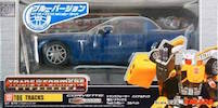 Transformers Binaltech (Takara) BT-06 Tracks (blue)