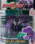 Takara - Robotmasters RM-02 Beast Megatron