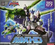 Transformers Super Link (Takara) Galvatron (Command Class size, single)