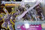 Transformers Energon Cyclonus w/ Crumplezone (KB Toys excl)