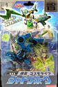 Takara - Super Link Shadowhawk Cosmo Type (Divebomb)