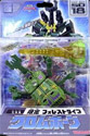 Transformers Super Link (Takara) Chromehorn Forest Type (Insecticon)
