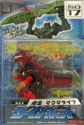 Takara - Super Link Dinobot Magma Type (Cruellock)