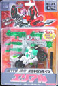 Transformers Super Link (Takara) Toy