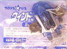 Transformers Super Link (Takara) Screw (TRU Excl)
