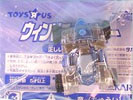 Transformers Super Link (Takara) Throttle (TRU Excl)
