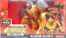 Transformers Beast Wars Returns (Takara) BR-01 Convoy