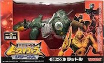 Takara - Beast Wars Returns BR-03 Rattle